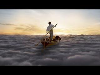 Pink Floyd - The Endless River [Full Album Stream]