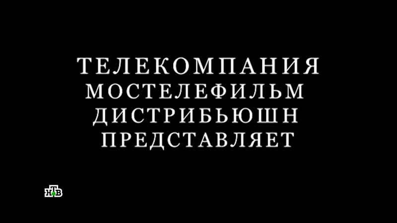 Бьянка в сериале Под прицелом 4 я серия криминал детектив Россия 2013 • HD