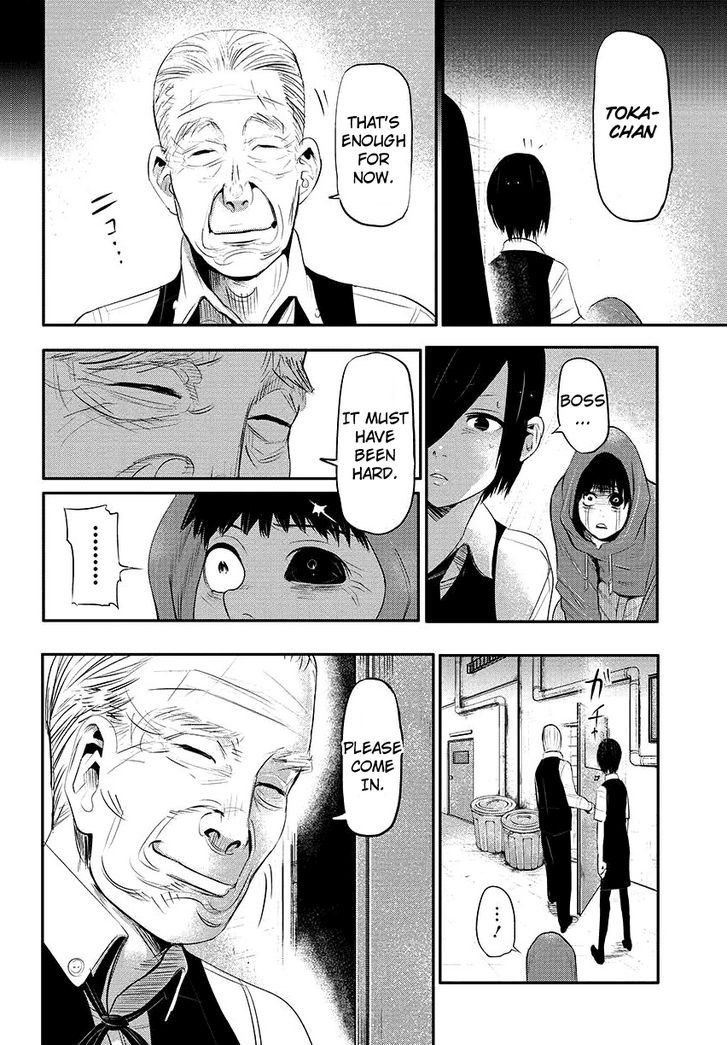 Tokyo Ghoul, Vol.1 Chapter 3 Worst, image #24
