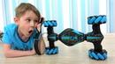 Ооочень классная Машинка перевертыш с управлением жестами! Игрушки для мальчиков. Распаковка.