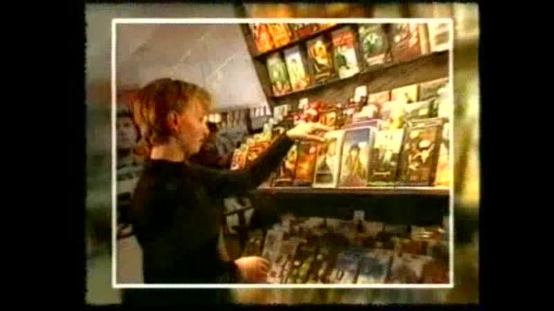 Реклама на VHS Титаник Видео рекордс 1 VHSRip
