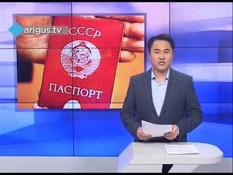 Россия – это не государство, а её жители – граждане СССР [17.01.2019]