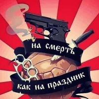 Фотография анкеты Артёма Милосердова ВКонтакте