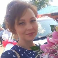 Фотография Екатерины Токписевой ВКонтакте