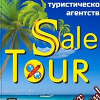 Фотография Сейл Тур ВКонтакте
