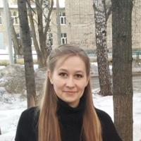 Фотография Альбины Сергеевной ВКонтакте
