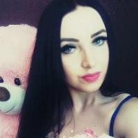 Фотография страницы Влады Верещагиной ВКонтакте