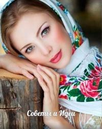 Оксана онищенко работа вахтой девушке в москве