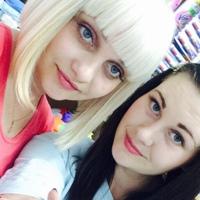 Фотография Алёны Тимошенко ВКонтакте