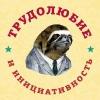 Школьный пролетариат (МАОУ СОШ №78 Г.ЧЕЛЯБИНСКА)
