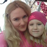 Фотография страницы Олеси Проценко ВКонтакте