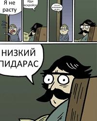 регистрация доменов ru и