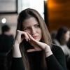 Александра Беляева