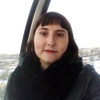 Фотография анкеты Анны Клочковой ВКонтакте