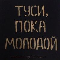 Фотография Эльмира Кольского