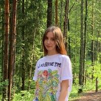 Катя Зуева