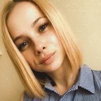 Личная фотография Любови Алексеевной