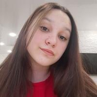 ЭвелинаСаетгареева