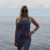 Личная фотография Натальи Мироновой