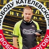 Валентин Карасёв