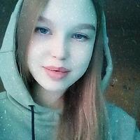 Yulia Gabzalilova