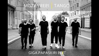 მგზავრები - ტანგო (Giga Papaskiri Edit)