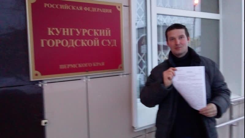 Решение суда и призыв помощи по сбору денег для Александра Ёлтышева от 1 рубля на лечение раковой опухоли