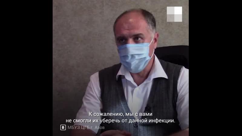 В Азове врач умер от коронавируса