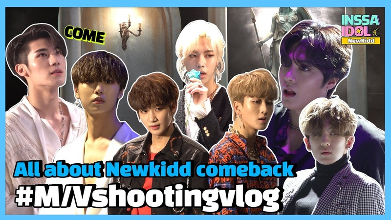 EN CN Come to NEWKIDD🤟🏻 MV Behind the Scene for you to design your GIF😘🎈