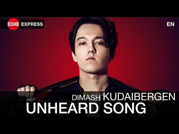DIMASH - Missed song that you don't know 🚀 EXPRESS WITH SUBTITLES