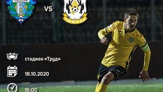Online-трансляция матча «Волга» - «Тюмень»