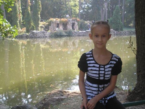 Александра Игнатенко, Украина