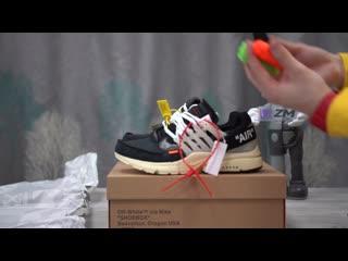 Обзор на кроссои presto x off white от azmshop