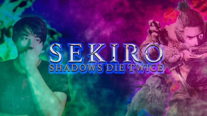 Sekiro Shadows Die Twice Лучшая игра года говорите