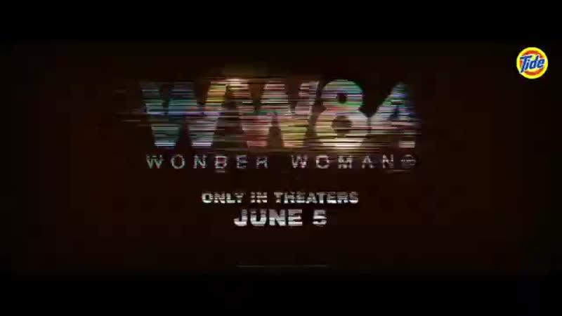 Mulher-Maravilha 1984 Tv Spot de Propaganda do Super Bowl (DC WW84-MM84-WONDER W.mp4