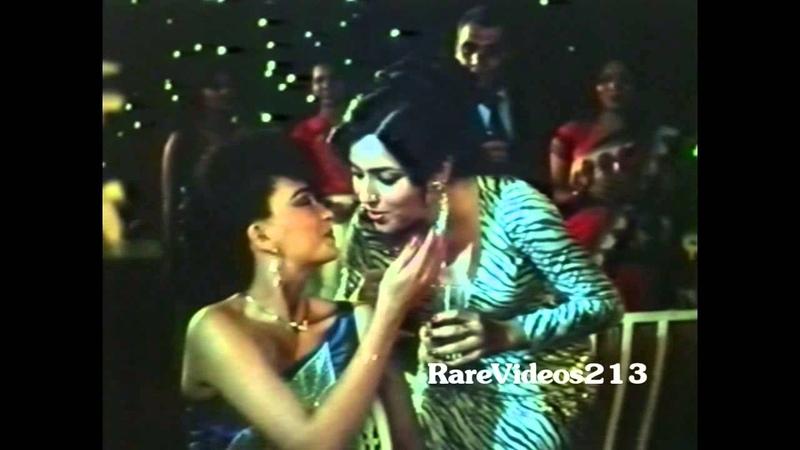 Meetha Zehar 1985 | Pee Pee Pee Pyare Dil Laga Ke | Padmini Kapila, Kalpana Iyer | Kanchan | Babla