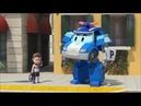 Робокар Поли - Правила дорожного движения - Смотри под ноги, когда гуляешь мультфильм 17