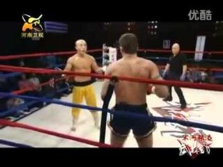 Shaolin monk vs  U.S. Navy SEALs Boxer KNOCK OUT ( IKF Champion).mp4
