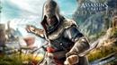 Assassin's Creed: Odyssey - ПОКАЗАЛИ ЭЦИО АУДИТОРЕ! РАСШИФРОВАН ШИФР ЭЦИО! (Где можно увидеть Эцио?) TotalWeGames
