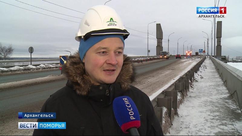 В Архангельске идёт масштабный ремонт Краснофлотского моста