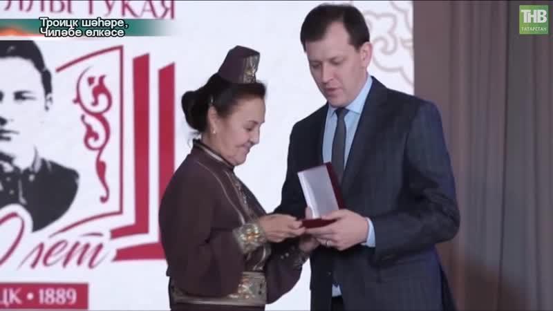 2019 12 04 Библиотека им. Г.Тукая (Троицк) (Татарлар)
