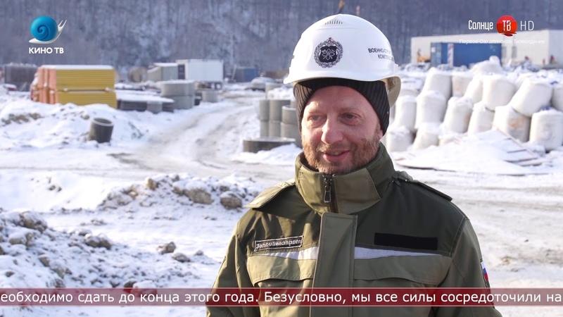 01 12 2020 Первое отделение нового военного госпиталя сдадут до конца декабря