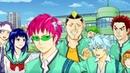 Аниме Ох уж этот экстрасенс Сайки Кусуо! 13-24 серии Смотреть топ аниме все серии подряд