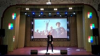 Евгений Живодров (Evgen Dia) - За Победу! (cover из репертуара Виктора Дорина)