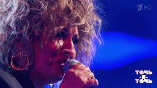 """Анастасия Спиридонова. Tina Turner - """"Private Dancer"""". Точь-в-точь. Пятый сезон. Фрагмент"""