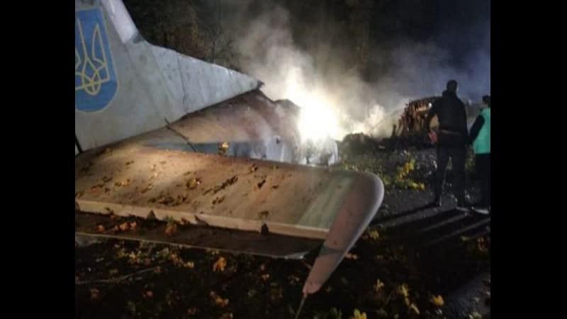 Самолет которому предоставили приоритет для посадки не влиял на катастрофу Ан 26 ВСУ