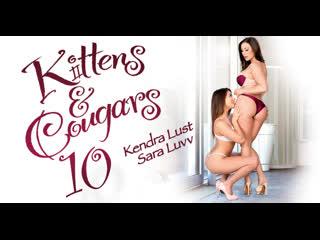 Kendra Lust, Elsa Jean, Bella Rose, Cherie Deville, Katie Morgan, Lucy Doll, Ryan Conner, Sara Luv