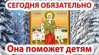 Сильная Молитва матери о детях к блаженной  Ксении Петербургской! Святая Ксения моли Бога за детей