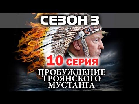 Еврей Березовский принимает решение срочно креститься Сезон 3 Глава 10 УГЛАНОВ КИНО