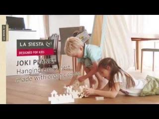 Детский подвесной стул JOKI PLANET